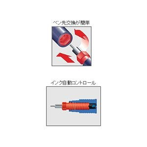 製図用品 ステッドラー マルス マチック 交換ペン先 線幅0.2ミリ 750-02|nomado1230|04