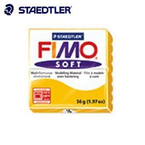 オーブン粘土 ステッドラー フィモ フィモソフト サンイエロー 8020-16|nomado1230