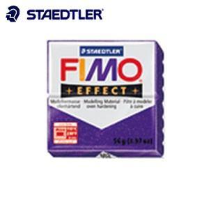 オーブン粘土 ステッドラー フィモ フィモエフェクト 半透明ブルー 8020-374|nomado1230