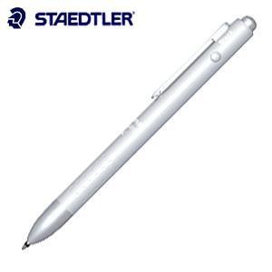 ステッドラー アバンギャルド ライト 多機能ペン マルチペン クールシルバー 927AGL-S|nomado1230