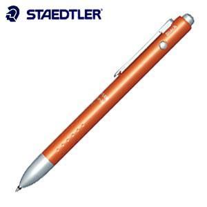 ステッドラー アバンギャルド ライト 多機能ペン マルチペン バレンシア 927AGL-VA|nomado1230