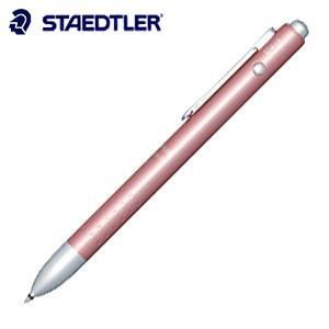 ステッドラー アバンギャルド ライト 多機能ペン マルチペン チェリーブロッサム 927AGL-CB|nomado1230