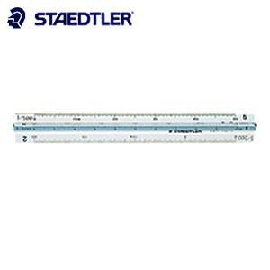 製図用品 ステッドラー 高精度オールアルミ ポケット型 三角スケール 10センチ 一般用 987-10-1|nomado1230