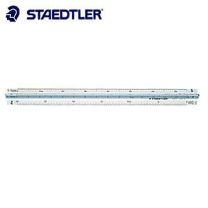 製図用品 ステッドラー 高精度オールアルミ ポケット型 三角スケール 15センチ 一般用 987-15-4|nomado1230