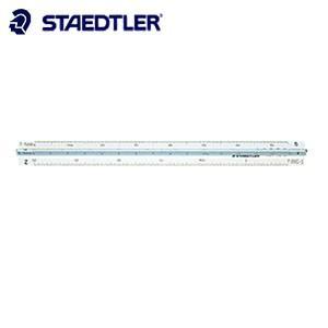 製図用品 ステッドラー 高精度オールアルミ ポケット型 三角スケール 15センチ 土地家屋調査士用 987-15-5|nomado1230