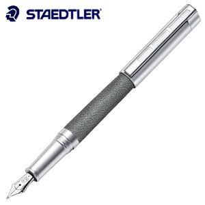 万年筆 名入れ ステッドラー コリウム シンプレックス 万年筆 アンスラサイト 9PC1380|nomado1230