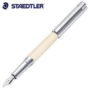 万年筆 名入れ ステッドラー コリウム シンプレックス 万年筆 ベージュ 9PC130|nomado1230