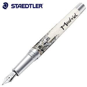 万年筆 名入れ ステッドラー コリウム ウルベス 万年筆 マドリード 9PU106F|nomado1230