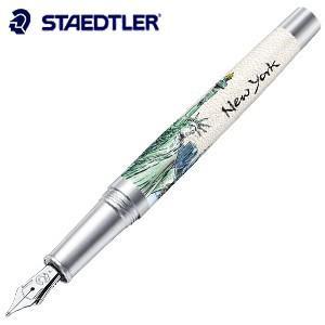 万年筆 名入れ ステッドラー コリウム ウルベス 万年筆 ニューヨーク 9PU125F|nomado1230