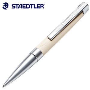 高級 ボールペン 名入れ ステッドラー リグヌム ボールペン メープルウッド 9PM320B-9|nomado1230