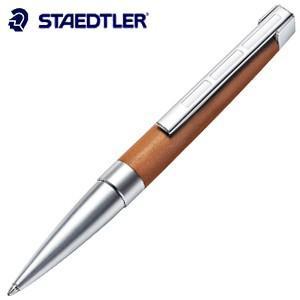 高級 ボールペン 名入れ ステッドラー リグヌム ボールペン プラムウッド 9PM321B-9|nomado1230