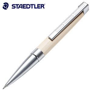 シャーペン 高級 ステッドラー リグヌム シャープペンシル メープルウッド 9PM4200|nomado1230
