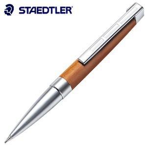 シャーペン 高級 ステッドラー リグヌム シャープペンシル プラムウッド 9PM4210|nomado1230