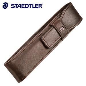 ペンケース 革 名入れ ステッドラー イニティウム コレクション 1本用 牛革製ペンケース ブラウン 9PLE1ET1-7|nomado1230