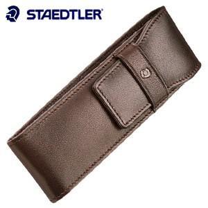 ペンケース 革 名入れ ステッドラー イニティウム コレクション 2本用 牛革製ペンケース ブラウン 9PLE2ET1-7|nomado1230