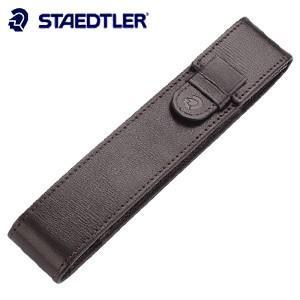 ペンケース 革 名入れ ステッドラー J.S コレクション 1本用 ヤギ革製ペンケース ブラウン 9PJS1ET-7|nomado1230