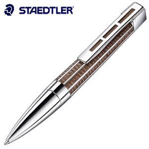 高級 ボールペン ステッドラー プリンセプス ボールペン ブラウン 9PT320M-9|nomado1230
