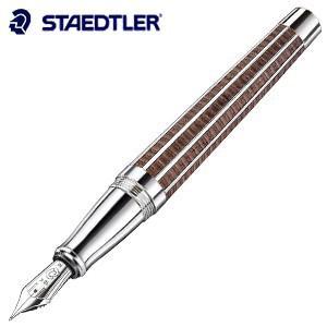 万年筆 名入れ ステッドラー プリンセプス 万年筆 ブラウン 9PT120|nomado1230