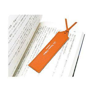 ブックマーク 名前入り スリップオン NC Noblessa ブックマーク 3個セット オレンジ DNK-6001OR|nomado1230|04