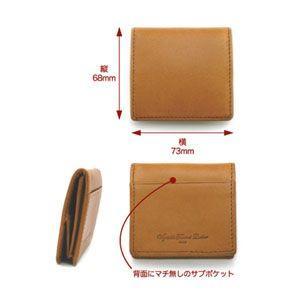 コインケース メンズ 革 名入れ スリップオン Liscio LCシリーズ ダークブラウン タバコ BOX コインケース ILC-3801DBR nomado1230 03
