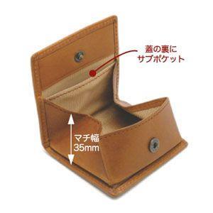 コインケース メンズ 革 名入れ スリップオン Liscio LCシリーズ キャメル ユニャック BOX コインケース ILC-3801CML nomado1230 02