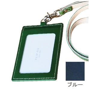 IDカードケース 革 名入れ スリップオン BTシリーズ 縦型IDケース ブルー INL-5007BL|nomado1230