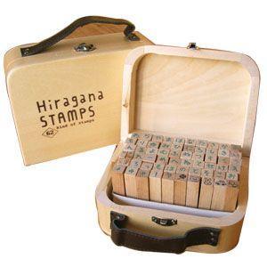 スタンプ スリップオン ステーショナリーコレクション Stamp トランクスタンプ ひらがな 4001936-01-S|nomado1230