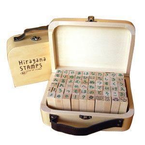 スタンプ スリップオン ステーショナリーコレクション Stamp トランクスタンプ ひらがな 4001936-02-L|nomado1230