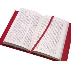 ブックカバー 革 スリップオン Noir NSLシリーズ オレンジ ノワールコレクション 文庫判サイズ ブックカバー ブックジャケット NSL-2401OR|nomado1230|03