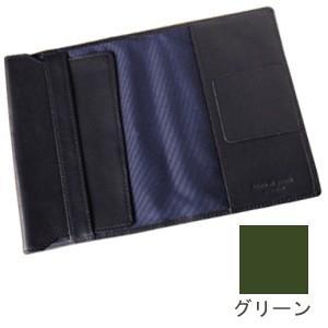 ブックカバー 革 スリップオン ノワールシリーズ フリータイプ 文庫判 ブックジャケット グリーン NSL-2803GRN|nomado1230