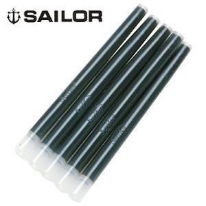 万年筆 インク セーラー万年筆 スリム用 カートリッジインク ブラック 13-0150-120|nomado1230