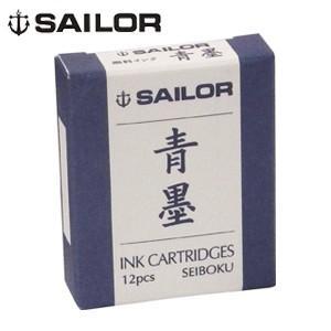 万年筆 インク セーラー万年筆 超微粒子 インクカートリッジ ナノインク 青墨 13-0604-142|nomado1230