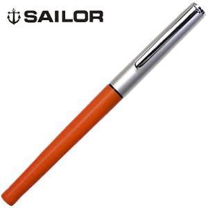セーラー万年筆 ハイエース ネオ 万年筆 オレンジ 11-0116-273|nomado1230