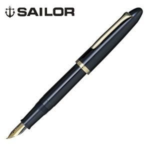 セーラー万年筆 ふでDEまんねん ゴールドクリップ 万年筆 10-0212-740|nomado1230