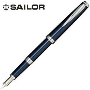 セーラー万年筆 レグラス Reglus 万年筆 ブルー 11-0700-BL|nomado1230