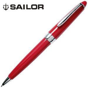 セーラー万年筆 プロカラー300 ボールペン サンレッド 16-0305-230 nomado1230
