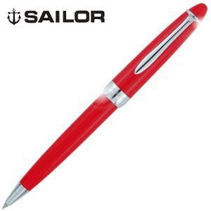 高級 ボールペン 名入れ セーラー万年筆 プロカラー300 四季彩 ボールペン あかねぞら 16-0305-233 nomado1230