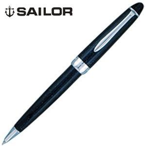 高級 ボールペン 名入れ セーラー万年筆 プロカラー300 四季彩 ボールペン ほしくず 16-0305-249 nomado1230
