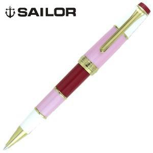 高級 ボールペン 名入れ セーラー万年筆 オリジナルペンケース プレゼント ミルコロール Millecolor ボールペン ピンク 16-1029-231|nomado1230