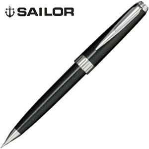 シャーペン 高級 名入れ セーラー万年筆 レグラス Reglus ペンシル ブラック 21-0350-520|nomado1230