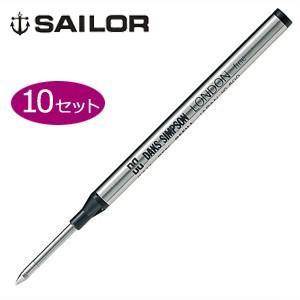 替芯 ボールペン セーラー万年筆 ボールペン 替芯 同色10本セット ブラック 66-1802-10P|nomado1230