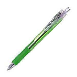 高級 ボールペン ゼブラ タプリクリップ0.7 スピード名入れ200本 緑軸 ボールペン BN5200-G|nomado1230