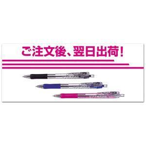 高級 ボールペン ゼブラ タプリクリップ0.7 スピード名入れ300本 青軸 青 ボールペン BN5300-BL nomado1230 03