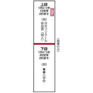 高級 ボールペン ゼブラ タプリクリップ0.7 スピード名入れ300本 青軸 青 ボールペン BN5300-BL nomado1230 04