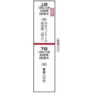 高級 ボールペン ゼブラ タプリクリップ0.7 スピード名入れ300本 緑軸 ボールペン BN5300-G|nomado1230|04