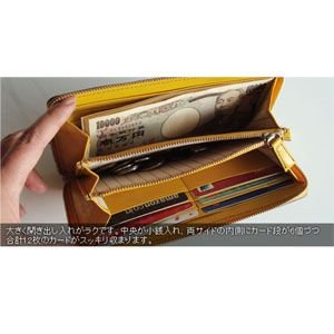 メンズ 長財布 革 C カンパニー クローチェシリーズ ダークブラウン・イエロー 長財布 cro-809DB|nomado1230|04