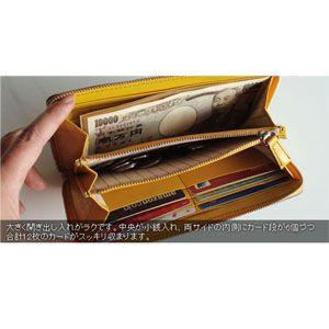 C カンパニー クローチェシリーズ ネイビー・ホワイト 長財布 cro-809NB|nomado1230|04