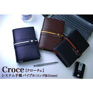 システム手帳 バイブル 革 C カンパニー クローチェシリーズ バイブルサイズ ブラック システム手帳 cro-815BK|nomado1230|02