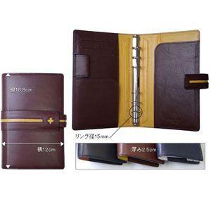 システム手帳 バイブル 革 C カンパニー クローチェシリーズ バイブルサイズ ブラック システム手帳 cro-815BK|nomado1230|04