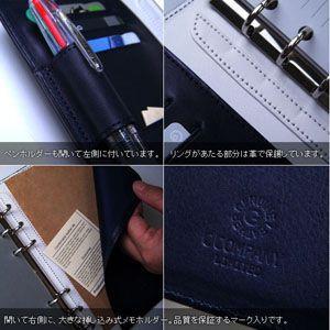 システム手帳 バイブル 革 C カンパニー クローチェシリーズ バイブルサイズ ブラック システム手帳 cro-815BK|nomado1230|06